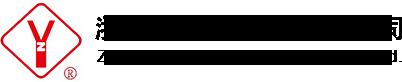 万博体育下载地址苹果万博网页注册万博betmanx苹果下载股份有限公司